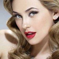 Aracely Arámbula protagonizará telenovela La Patrona, será producción de Telemundo