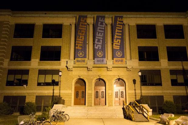 """Imagen del Instituto de Ciencias Higgins, desde donde operan las protagonistas de """"Ghostbusters"""". / Foto Fuente: www.boston.com"""