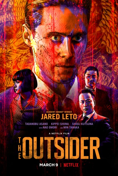 the-outsider-poster-405x600